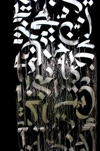 Shoof (Tunisia), room 972, floor 7, #tourparis13